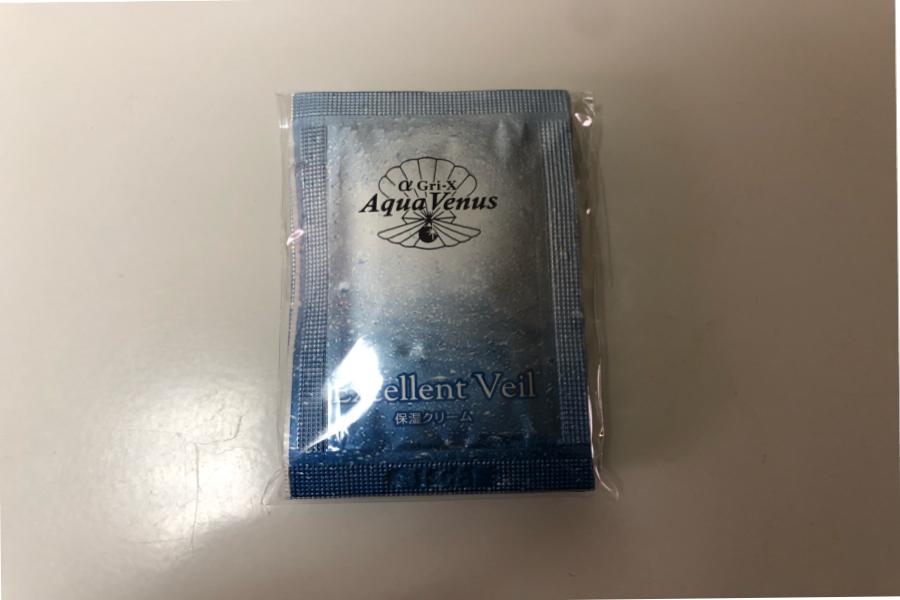 アクアヴアクアヴィーナス エクセレントヴィーナス保湿クリーム